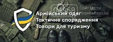Широкий вибір військового одягу, взуття та іншої амуніції за вигідними цінами в інтернет-магазині VIK-TAILOR, фото-2