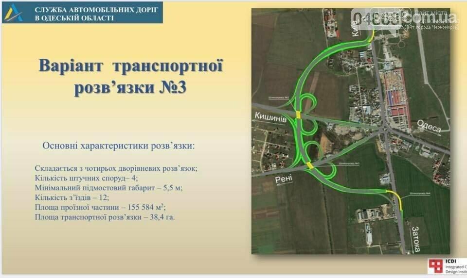Одессе реконструируют транспортную развязку на «Двух столбах», фото-1