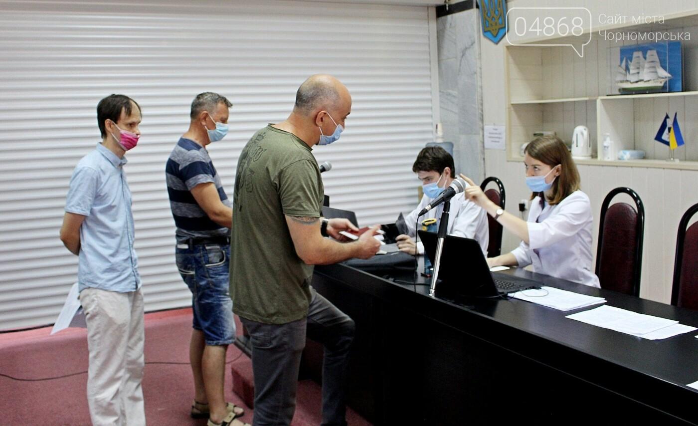 В Черноморске продолжается вакцинация работников Администрации морского порта, фото-7