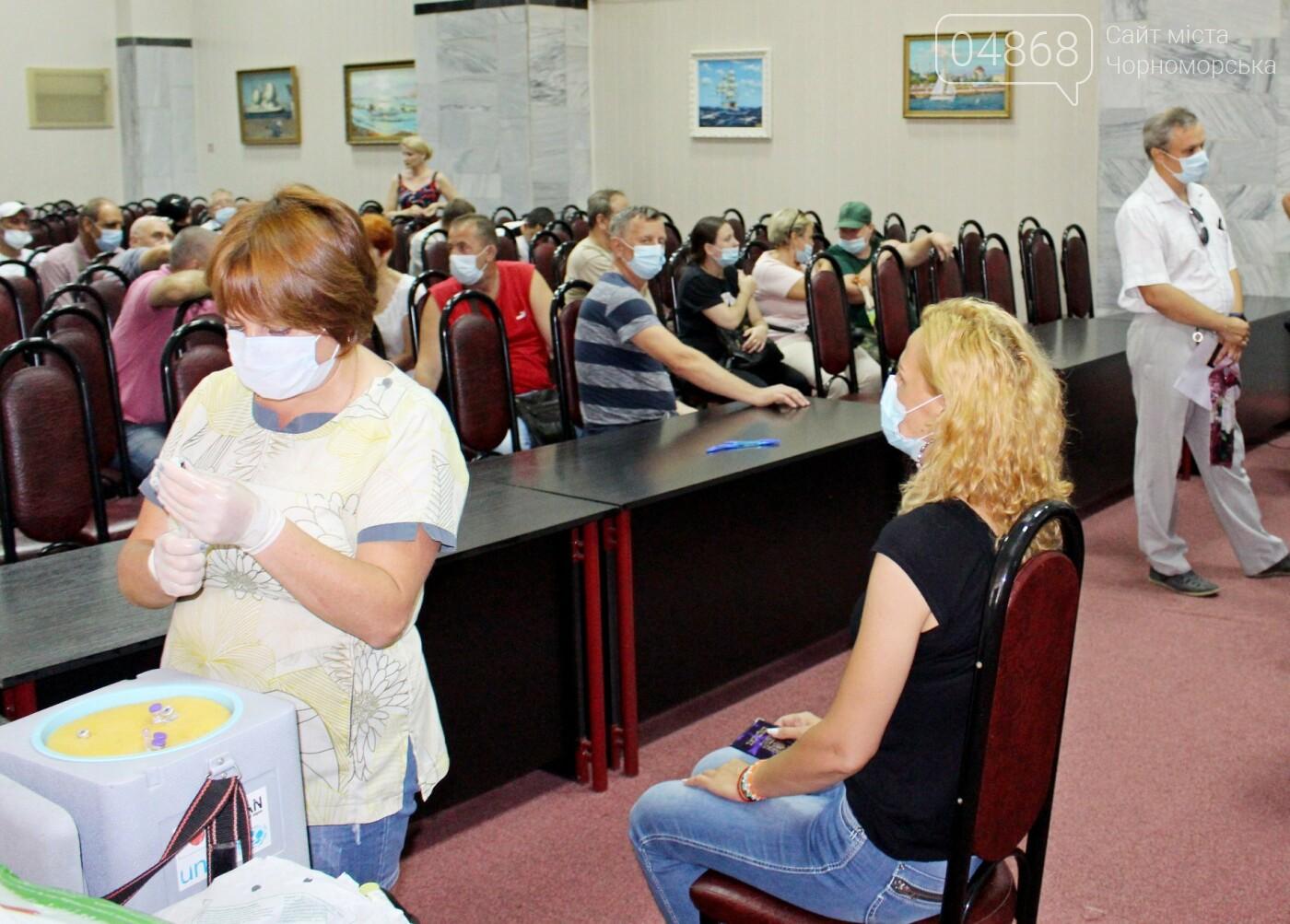 В Черноморске продолжается вакцинация работников Администрации морского порта, фото-1