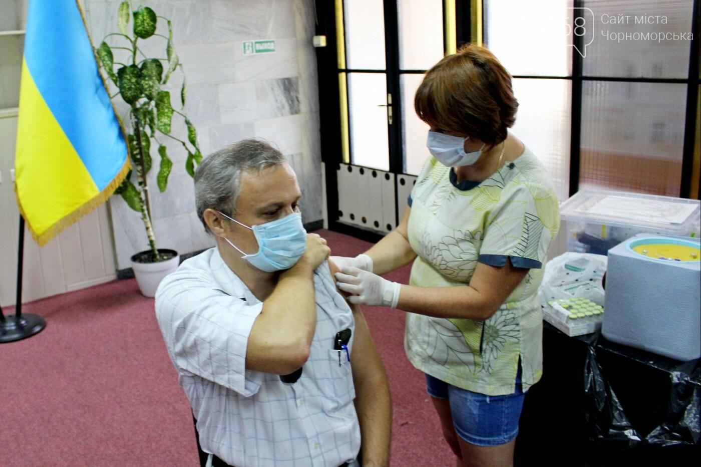 В Черноморске продолжается вакцинация работников Администрации морского порта, фото-9
