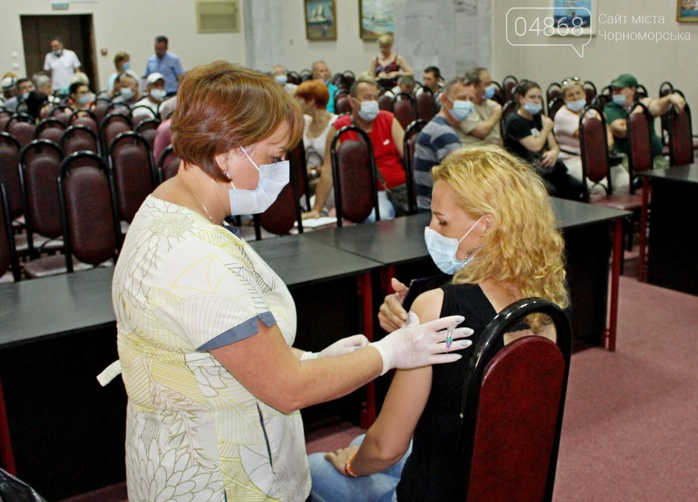 В Черноморске продолжается вакцинация работников Администрации морского порта, фото-10