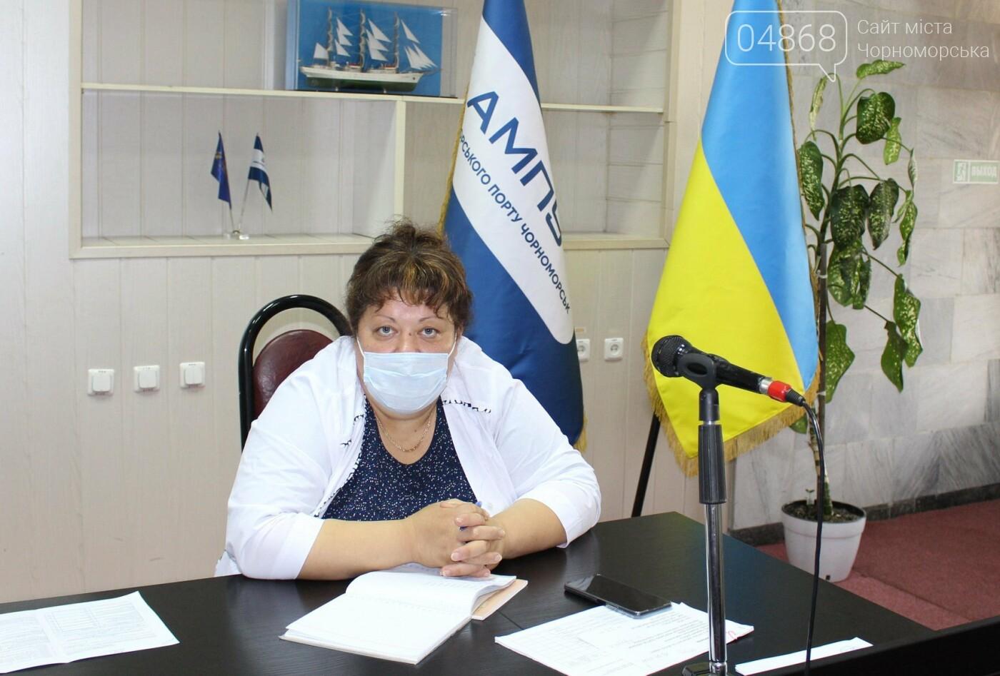В Черноморске продолжается вакцинация работников Администрации морского порта, фото-5