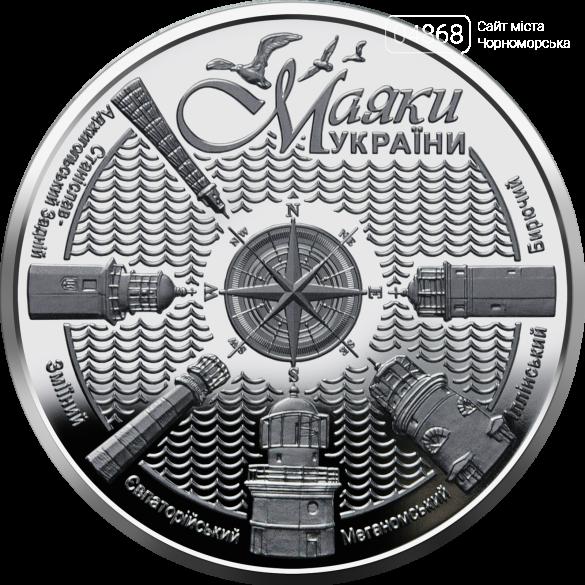 В Украине войдут в оборот новые 5-гривневые монеты, фото-1