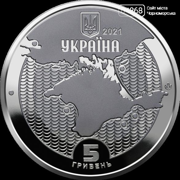 В Украине войдут в оборот новые 5-гривневые монеты, фото-2