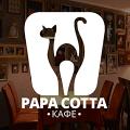 Papa Cotta - праздник под ключ в Черноморске / Ильичёвске