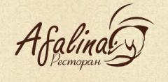 Афалина, Ресторан терраса в Черноморске / Ильичевске