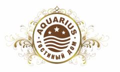 Аквариус, гостиный дом в Ильичёвске / Черноморске