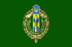 Логотип - ДЕРЖАВНА ПРИКОРДОННА СЛУЖБА УКРАЇНИ, ВІДДІЛ ПРИКОРДОННОЇ СЛУЖБИ «ЧОРНОМОРСЬК»