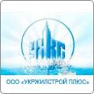 Логотип - Укржилстрой плюс, строительная компания в Черноморске