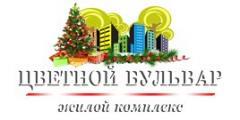 Логотип - ЖК Цветной бульвар в Черноморске