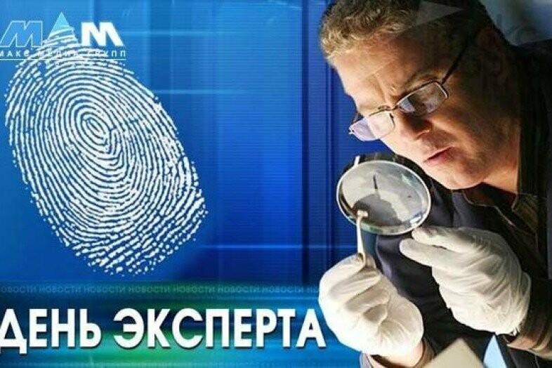 Обезьяной рабочий, день криминалиста открытка