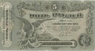 Одесса-1917: четырехвластие, разгул бандитизма и расцвет культуры , фото-2