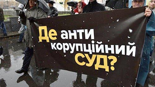 Четыре года президентства Порошенко: что говорил и что сделал?, фото-2