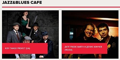 «Morcheeba», «YUKO» и «Хамерман Знищує Віруси»: участники Koktebel Jazz Festival, фото-2