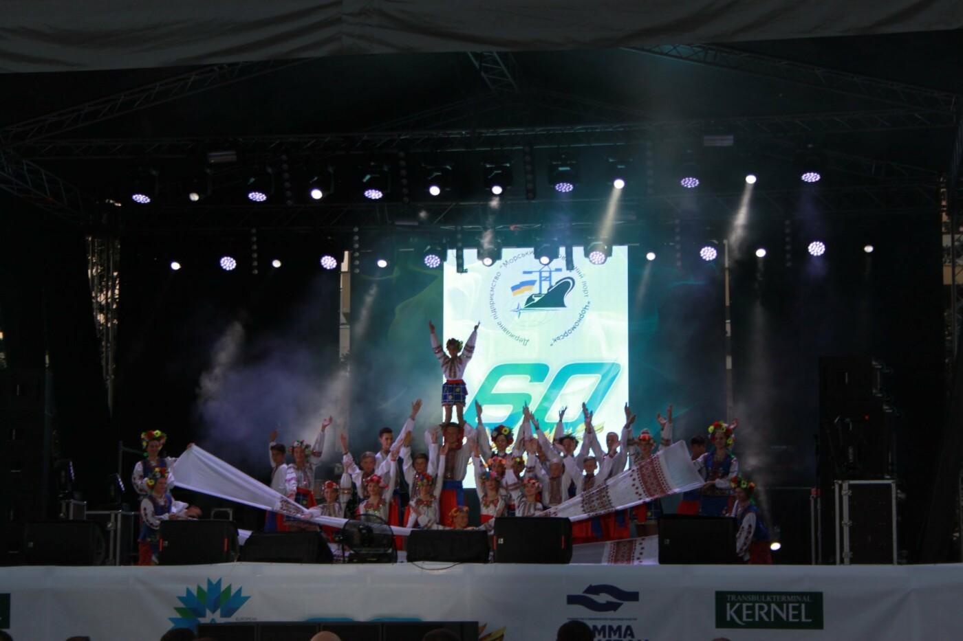 Празднование шестидесятилетия Морского порта Черноморска. Впечатления и особенности., фото-14