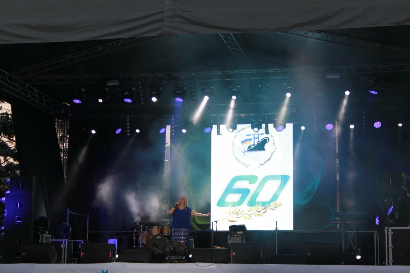 Празднование шестидесятилетия Морского порта Черноморска. Впечатления и особенности., фото-13