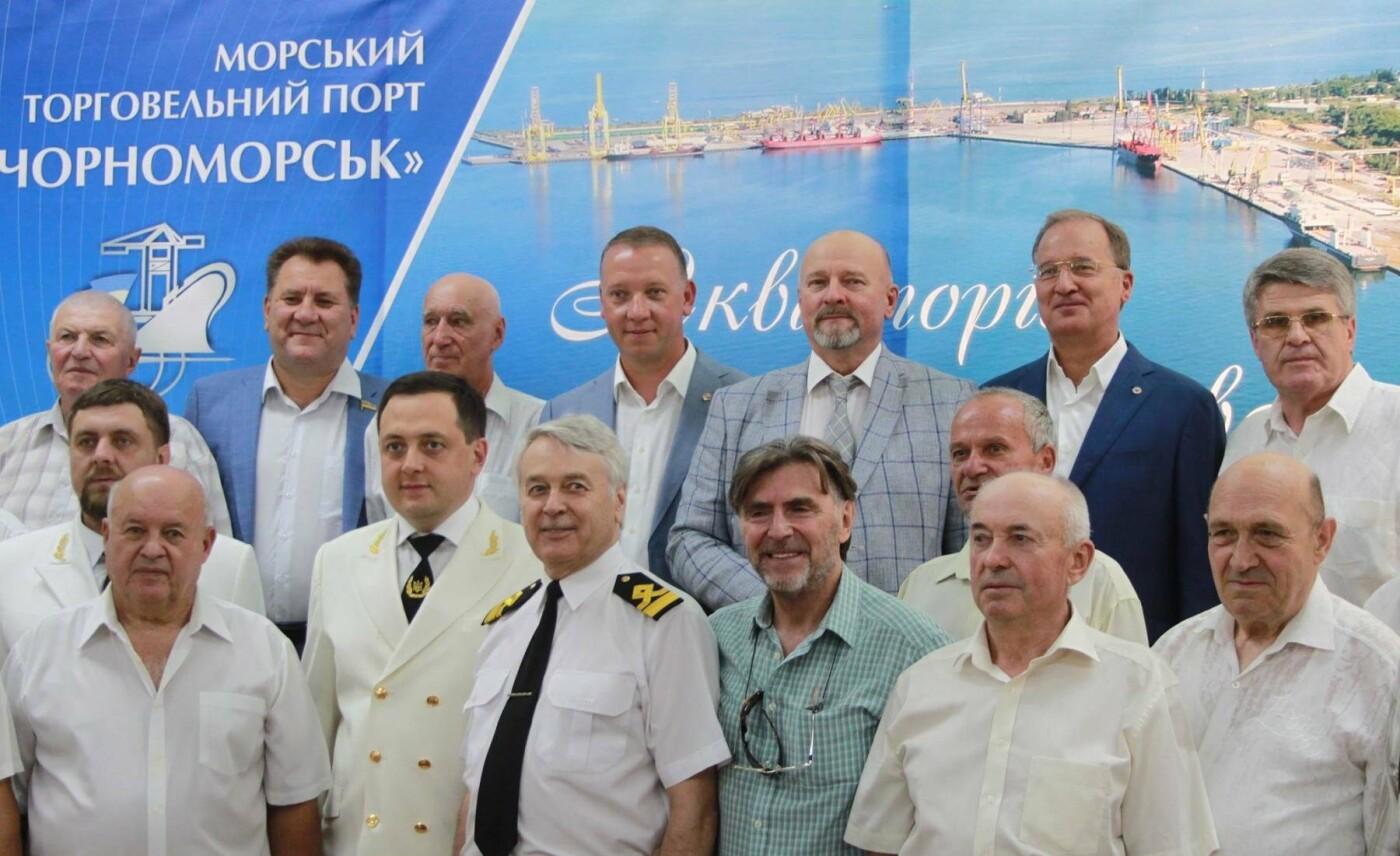 Празднование шестидесятилетия Морского порта Черноморска. Впечатления и особенности., фото-17