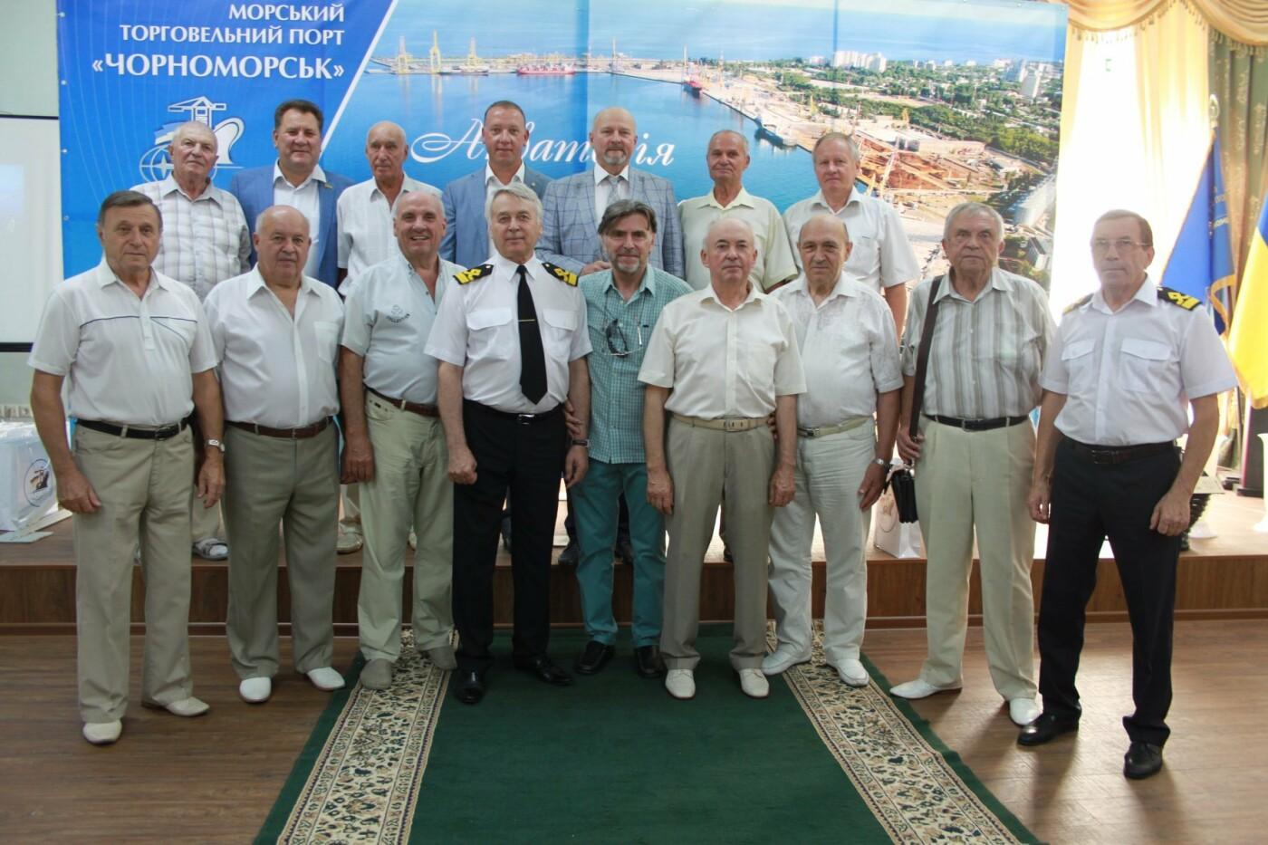 Празднование шестидесятилетия Морского порта Черноморска. Впечатления и особенности., фото-24