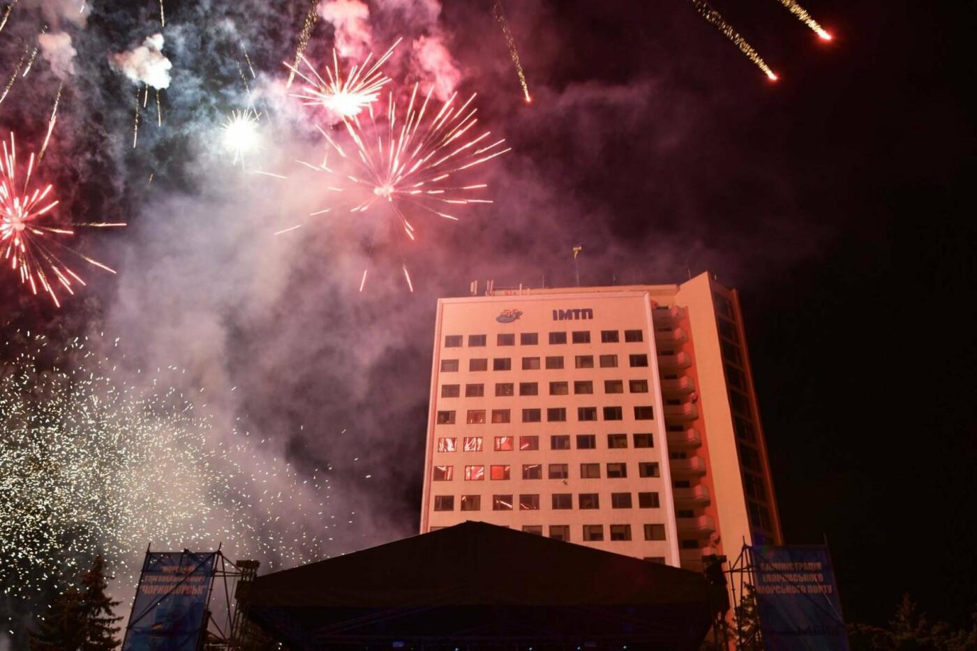 Празднование шестидесятилетия Морского порта Черноморска. Впечатления и особенности., фото-20