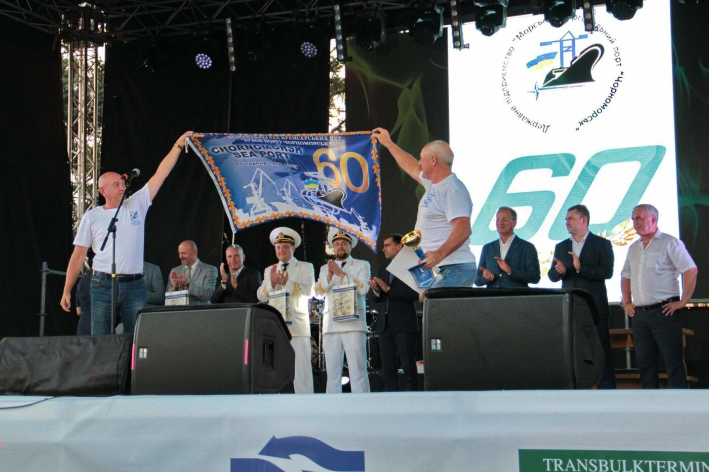 Празднование шестидесятилетия Морского порта Черноморска. Впечатления и особенности., фото-21