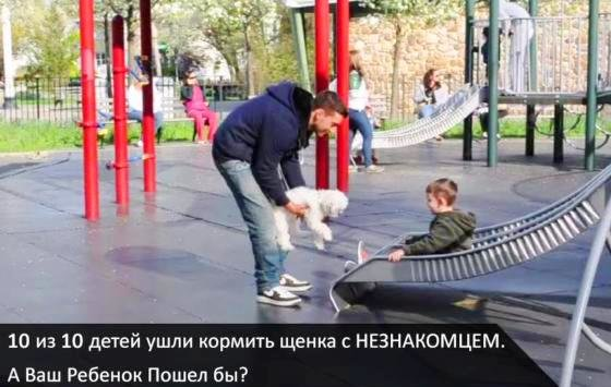 Как избежать беды? В полиции Черноморска рассказали о 5 главных правилах безопасности детей , фото-2