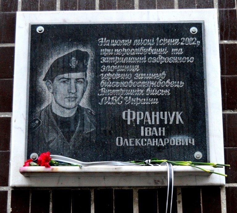Мемориальные доски Черноморска: Иван Александрович Франчук, фото-2