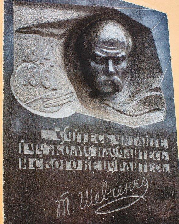 В Черноморске прошёл творческий конкурс, посвящённый великому Кобзарю, фото-2