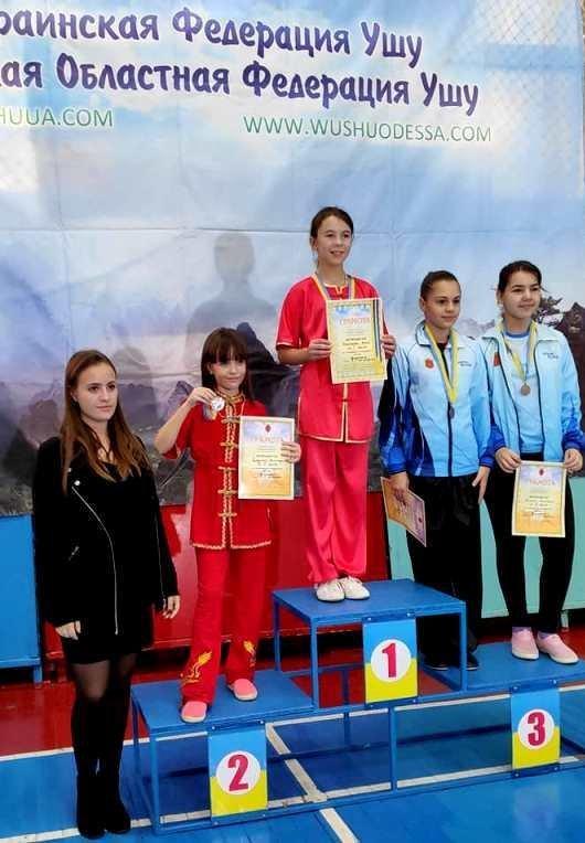 Юбилейные соревнования по ушу прошли в Черноморске, фото-2