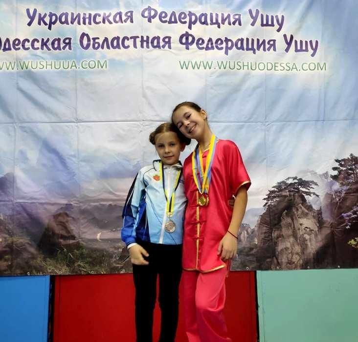 Юбилейные соревнования по ушу прошли в Черноморске, фото-5