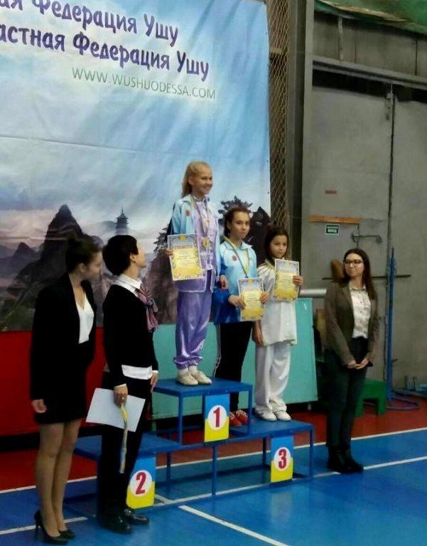 Юбилейные соревнования по ушу прошли в Черноморске, фото-6