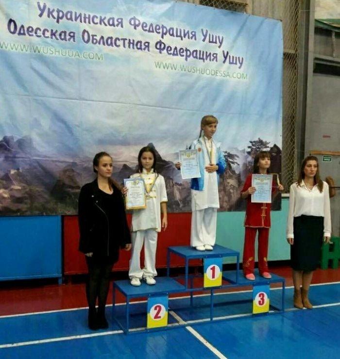 Юбилейные соревнования по ушу прошли в Черноморске, фото-7
