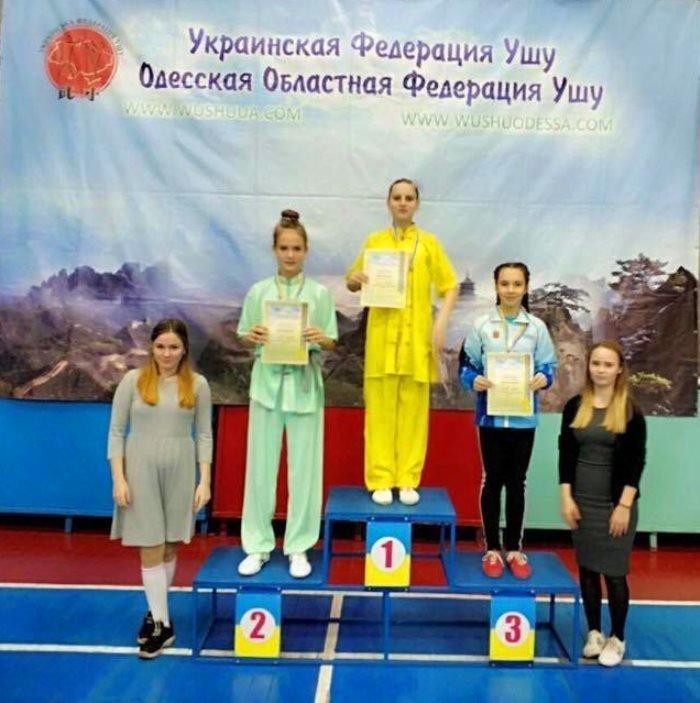 Юбилейные соревнования по ушу прошли в Черноморске, фото-8
