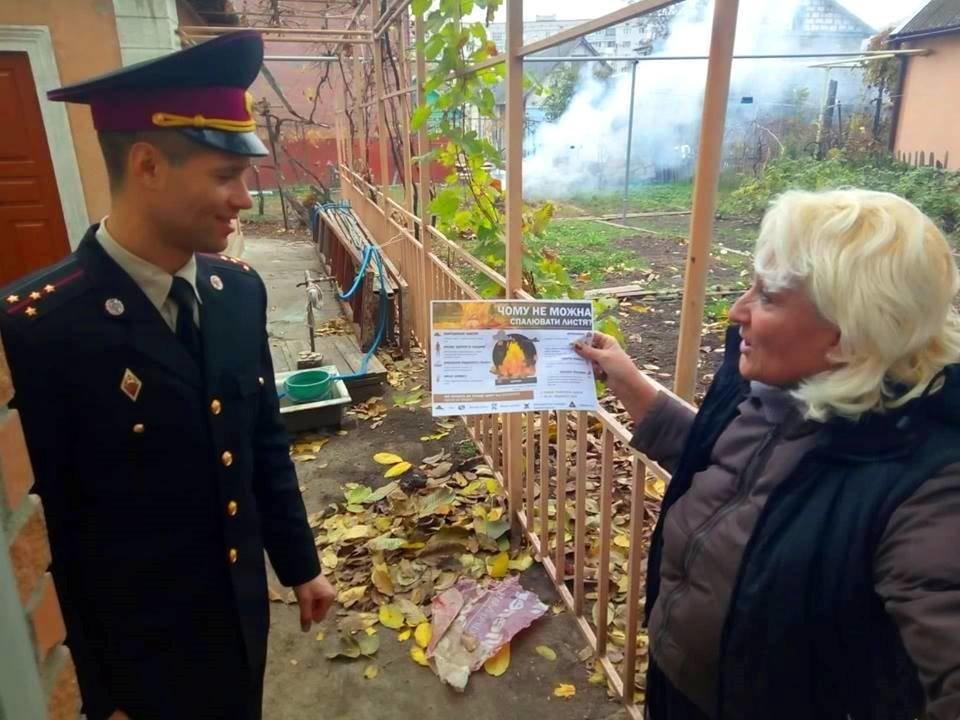 Черноморские спасатели проводят рейды против сжигания опавших листьев, фото-4