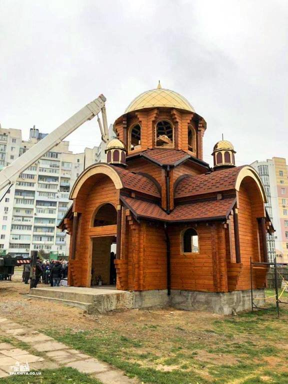 Над Черноморском засияли купола нового храма, фото-1