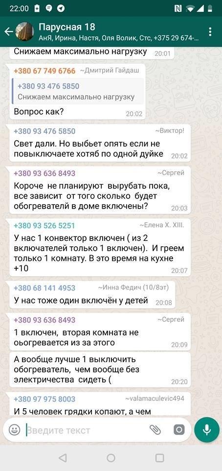 100 семей Черноморска замерзают от отсутствия отопления, фото-2