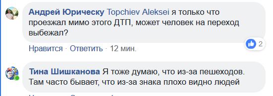 Непогода привела к аварии на въезде в Черноморск, фото-2