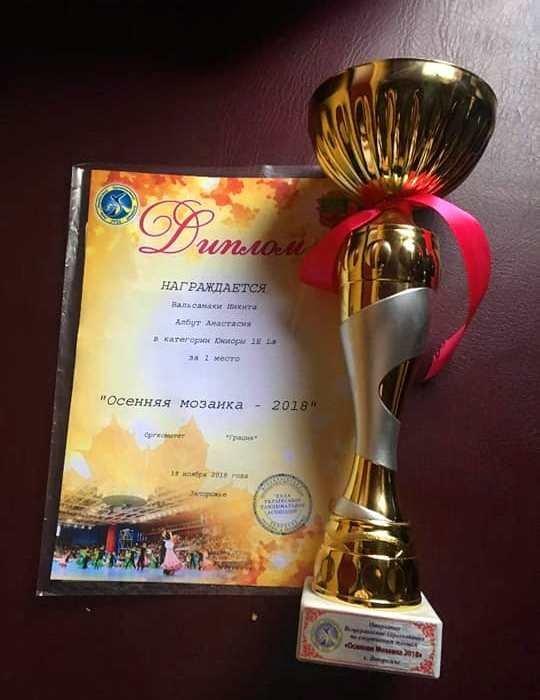 «Весь мир может быть у их ног!»: тренер черноморских бальников рассказала о победах воспитанников студии Timush Club, фото-2