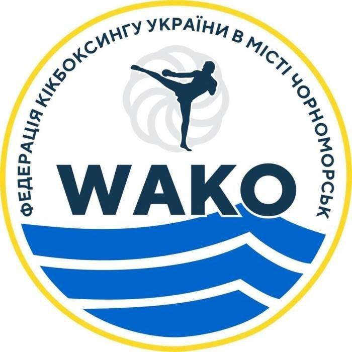 Теперь в Черноморске есть собственная Федерация кикбоксинга WAKO, фото-10