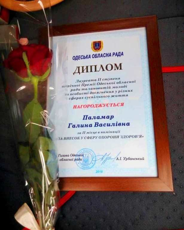 Двум молодым черноморцам вручена Премия областного совета, фото-4