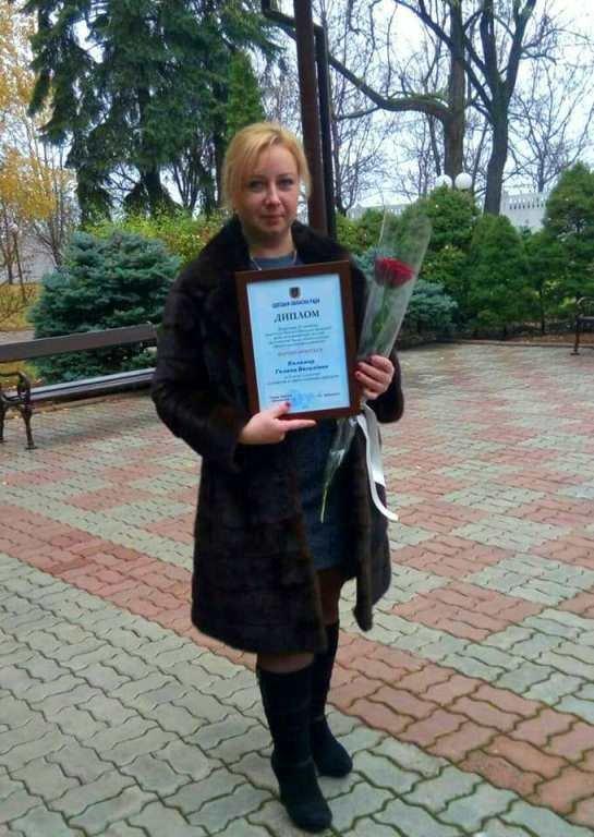 Двум молодым черноморцам вручена Премия областного совета, фото-3