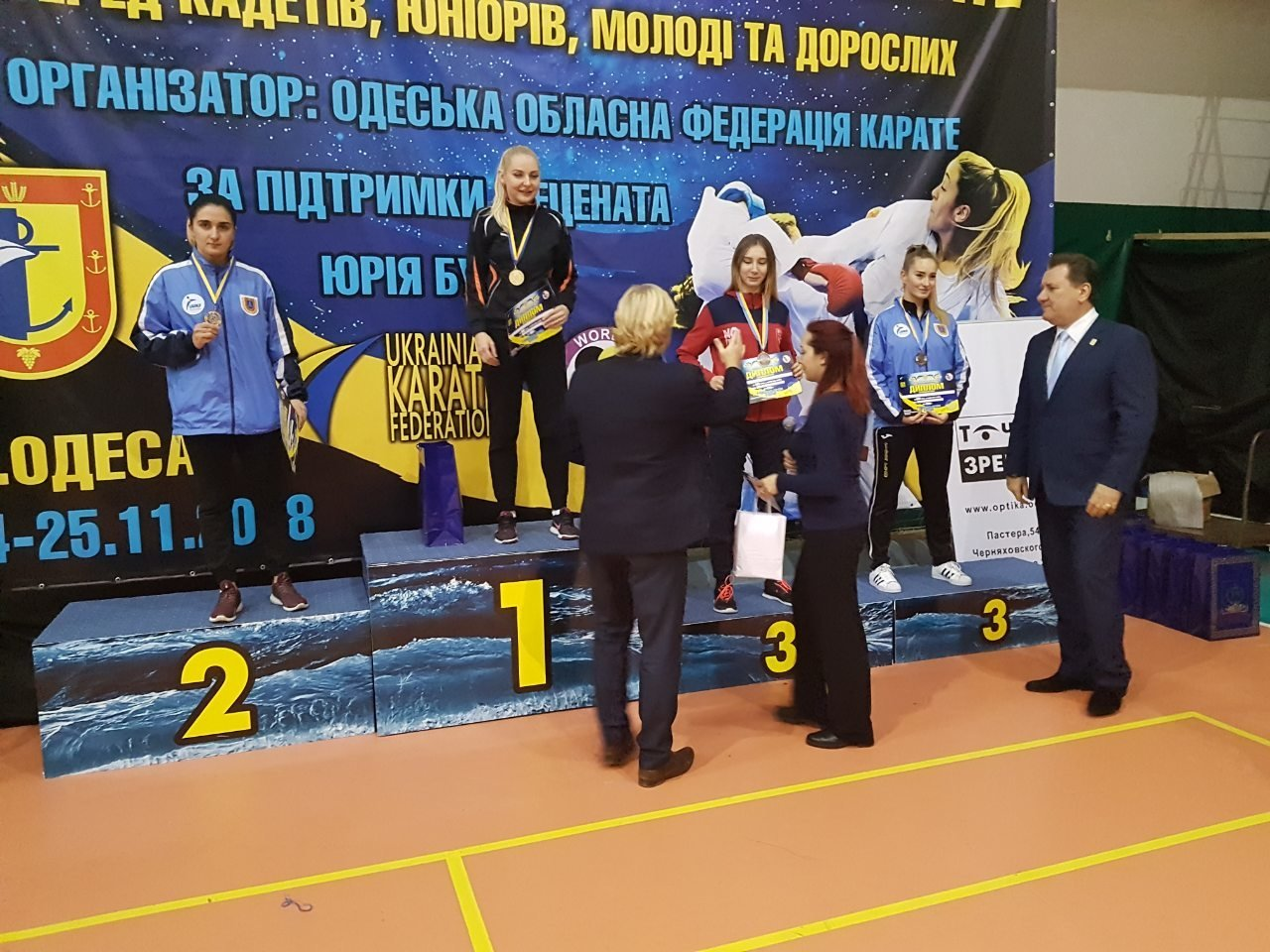 Лучшие из лучших: «Катана порт Черноморск» в составе Одесской области заняла 1 место на Чемпионате Украины по карате, фото-8