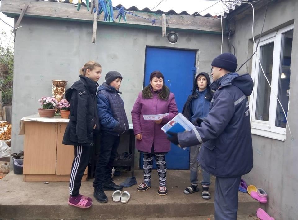 Сохрани жизнь близким: черноморские спасатели провели профилактический рейд, фото-2