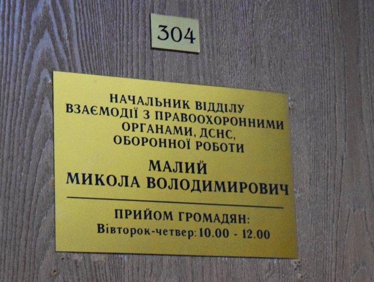 В преддверии Нового года: о фейерверках в Черноморске, фото-4