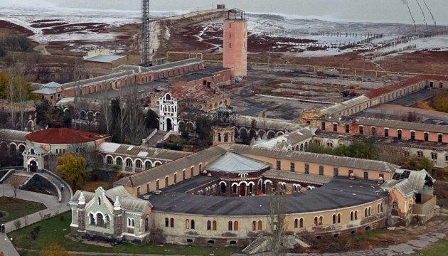 Куяльник получил статус курорта государственного значения, фото-1