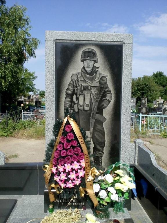 Мемориальные доски Черноморска: Василий Пыхтеев, фото-4