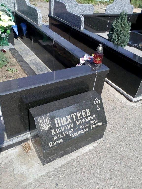 Мемориальные доски Черноморска: Василий Пыхтеев, фото-5