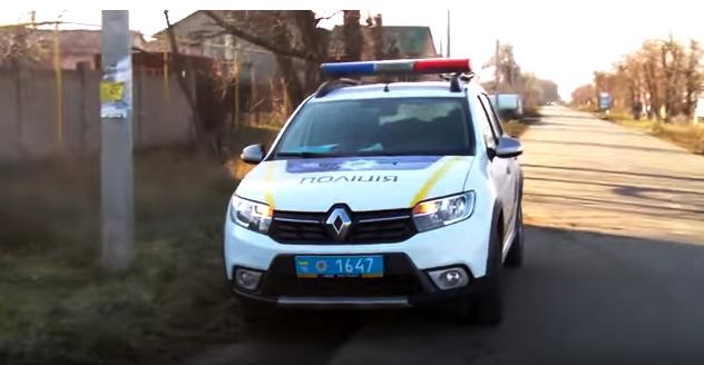 Столкновение двух машин: страшная авария под Черноморском (видео), фото-3