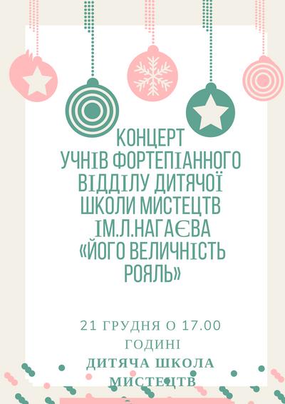 Новый год в Черноморске: программа праздников и событий на каждый день (+видео), фото-11