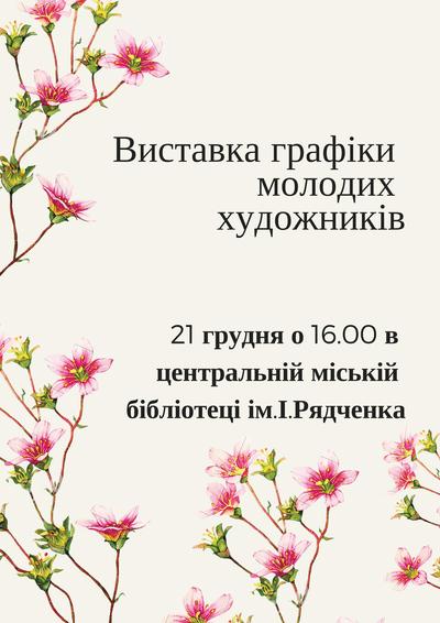 Новый год в Черноморске: программа праздников и событий на каждый день (+видео), фото-12